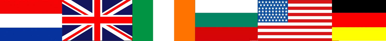 Flag row 2